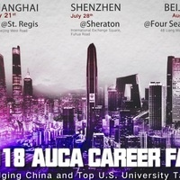 American Universities' China Association (AUCA) Career Fair Shenzen