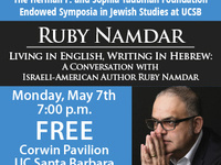 Living in English, Writing in Hebrew: A Conversation with Israeli-American Author Ruby Namdar