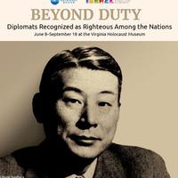 Beyond Duty