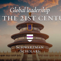 Schwarzman Applicant Workshop Webinar