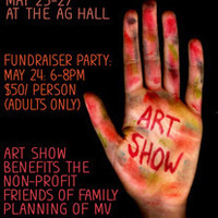 Friends of Family Planning Art Show