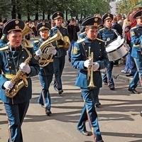 Rockin' Instruments and Parade