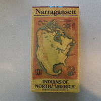 Theater in the Pines: The Narragansett