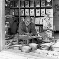 Photography: 'An Okinawan-American Dialogue,' ends Dec. 2