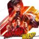 Cinema USI: Ant-Man and the Wasp