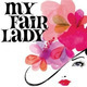 Commencement Eve POPS: My Fair Lady in Concert