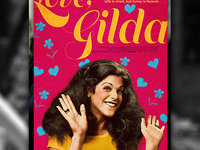 Event image for Fall Film Series: Love, Gilda