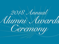 2018 Alumni Awards Dinner