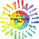CCI Diversity & Inclusion Week Keynote Speaker 1
