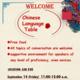 Chinese Language Table
