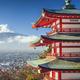 Santa Cruz Sister City Visit Presentation: Shingu, Japan