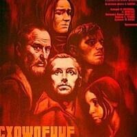 Russian Film Series