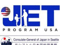 The JET Program