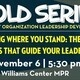 SOLD Series Workshop | Knowing Where You Stand: The Moral Values that Guide Your Leadership