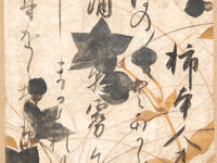 Evening for Educators: Poetic Imagination in Japanese Art