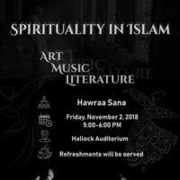 CANCELED:  Spirituality in Islam