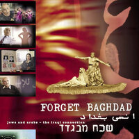 The Ring Family Jewish Film Festival - Forget Baghdad