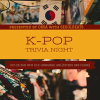 K-POP Trivia Night
