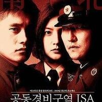 "Film: ""Joint Security Area"""