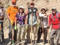 Trail Stewardship