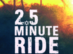 2.5 Minute Ride