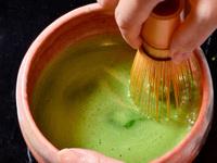 Japanese Tea Ceremony Demonstration