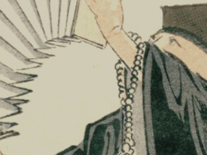 The Art of Noh: Woodblock Prints by Tsukioka Kōgyo