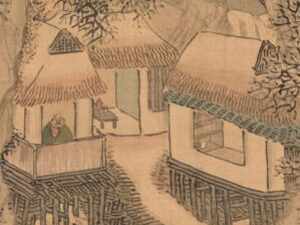 Symposium: Poetic Imagination in Japanese Art, Part I: Keynote Lecture