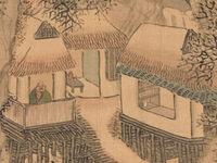 Symposium: Poetic Imagination in Japanese Art, Part II