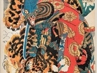 EXHIBITION - From Samurai to Soldier: Japanese Prints of War 1830 - 1897
