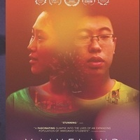 Maineland - Documentary Screening