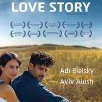 Israeli Film Festival presents An Israeli Love Story