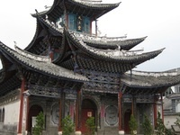 Bearing Wrongs Patiently ~ Challenges & Hopes for the Catholic Church in Contemporary China