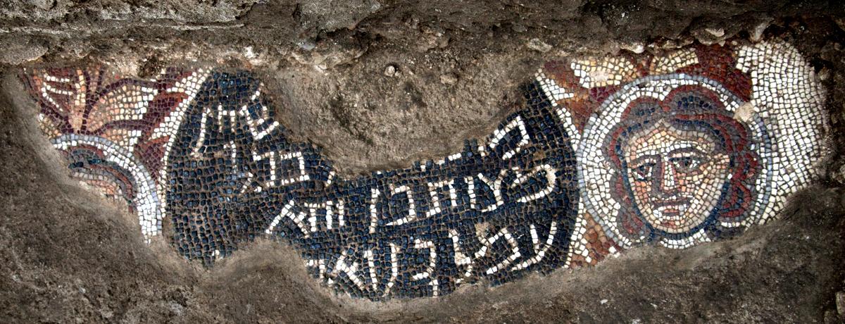 The Ancient Synagogue at Huqoq, Israel