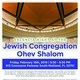 Valencia Night at the Jewish Congregation Ohev Shalom