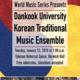 World Music Series Presents: Dankook University
