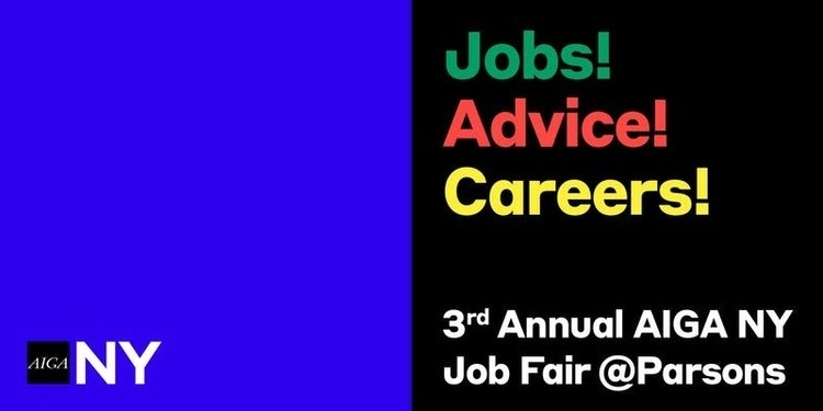 AIGA NY | Job Fair