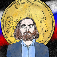 2019 UO Russian Theater: Take the Million (ВОЗЬМИ МИЛЛИОН)