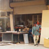 Professional Development Day Presents: Carpentry Basics