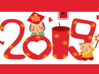 Chinese New Year Celebration & Lantern Festival - Decatur Campus