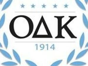 Omicron Delta Kappa Induction Ceremony