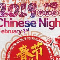 2019 Chinese Night
