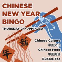 MAC Chinese New Year Bingo