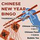 MAC Chinese New Year Bingo