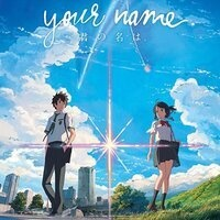 "Japanese Movie: ""Your Name"""