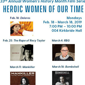 33rd Annual Women's History Month Film Series