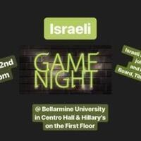 Israeli Game Night