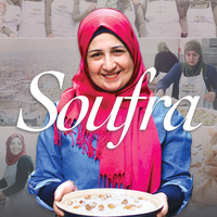 CBA Night at the Movies: Soufra