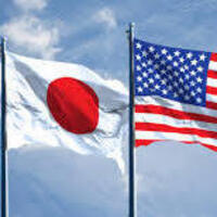 """""""Underpinning Peace and Prosperity: U.S. and Japanese Perspectives on U.S.-Japan Relations"""""""