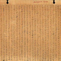 Once Upon a Time in Korean America: Introducing the Literary Archive of Nak Chung Thun (1875-1953)